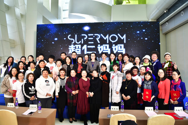 Foundation Organizes Meeting to Promote Ongoing Supermom Charity Project