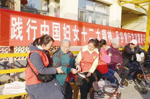 Beijing Launches Activities to Study, Implement Spirit of 12th NWC