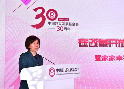 Women's Charity Marks Its 30 Yrs Anniversary, Embraces Innovative Development