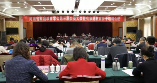 C China Province Holds Meeting to Promote Family Education