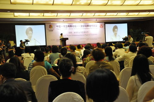 8th S Asia Cooperative Meeting for Entrepreneurs Held in SW China's Kunming