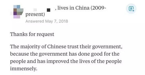 Foreign Netizens Back Chinese People's Trust in Gov't