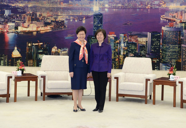Shen Yueyue Meets with HKSAR Chief Executive Carrie Lam Cheng Yuet-ngor