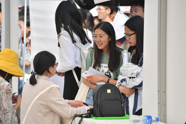 Job-Hopping Workers Focus on Soft Skills, Career Management