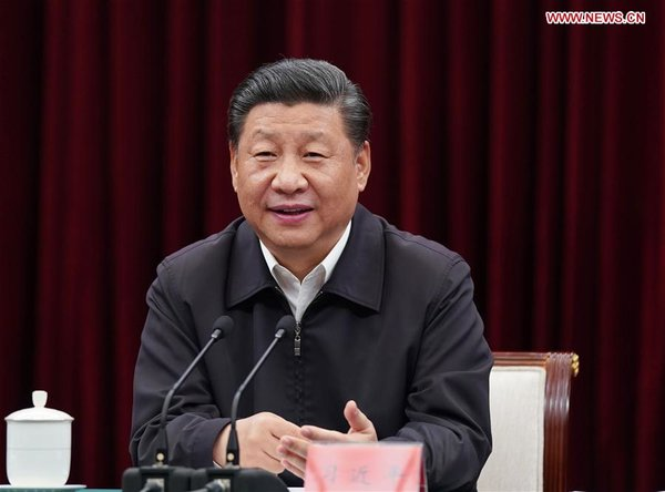 Xi Requires New Advances in Rise of Central China