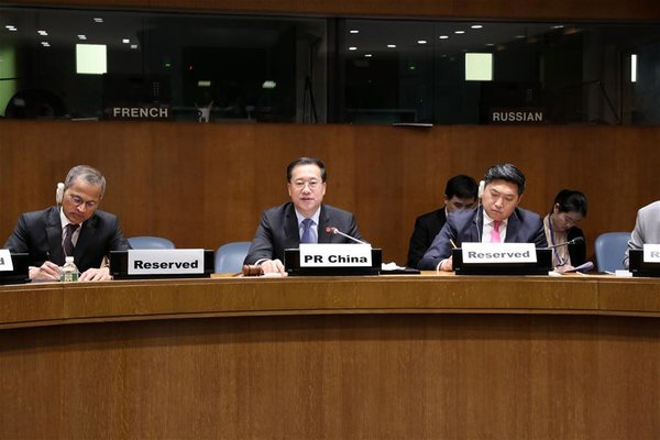 UN-US-CHINA TRADE RELATIONS-CHINESE ENVOY-BRIEFING