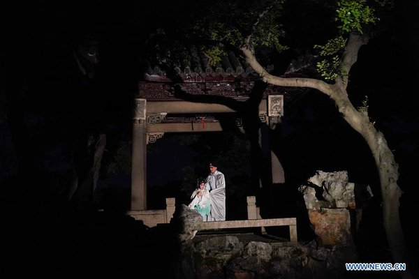 Immersive Theater Version of Kunqu Opera 'Six Chapters of a Floating Life' Staged in Suzhou