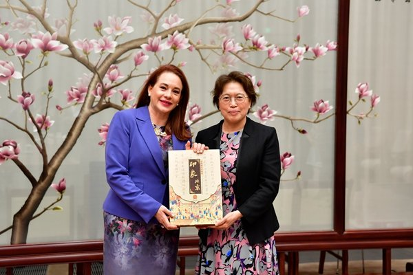 Huang Xiaowei Meets with President of the UN General Assembly