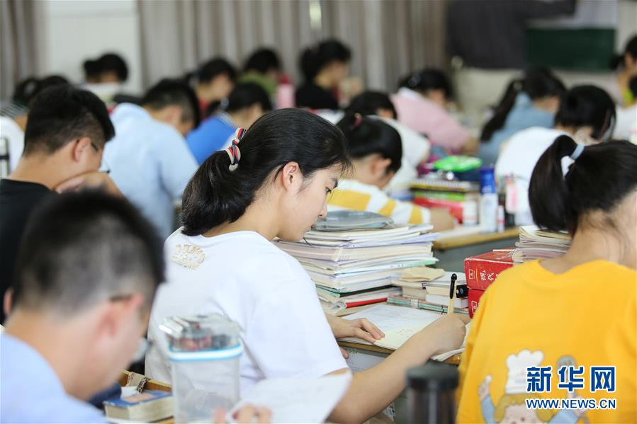 Authorities Request Peace and Quiet for Gaokao