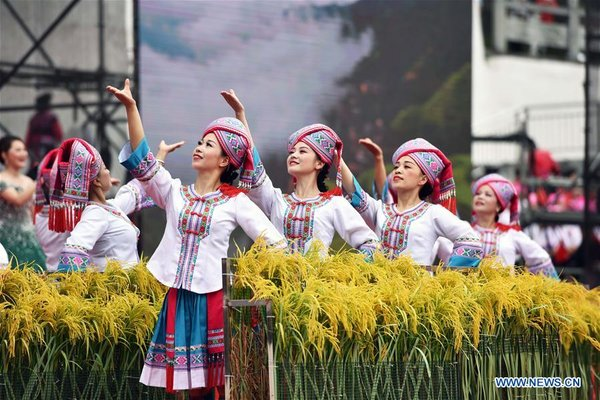 #CHINA-GUANGXI-CULTURE-FESTIVAL (CN)