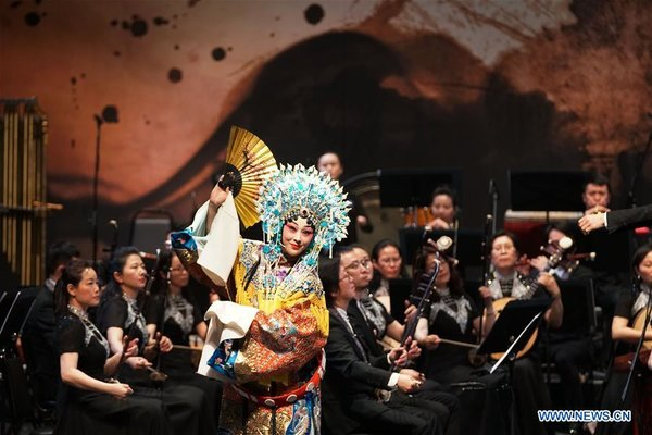 U.S.-SAN FRANCISCO-CHINESE FOLK MUSIC PERFORMANCE