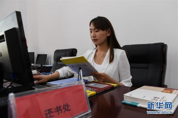 Mongolian Overseas Student Finds Her Second Hometown in N China