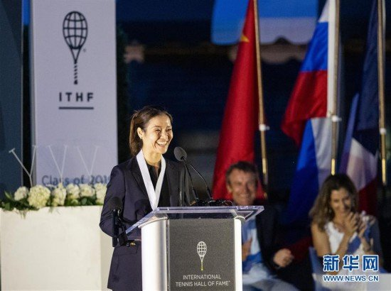 Li Na Makes History Again to be Enshrined in International Tennis Hall of Fame