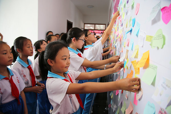 Schoolgirls Attend Safety Lesson in Hebei