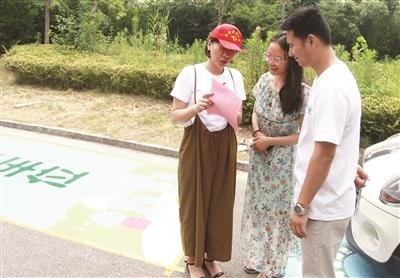 Residential Community Offers Free 'Filial Piety Parking Space'