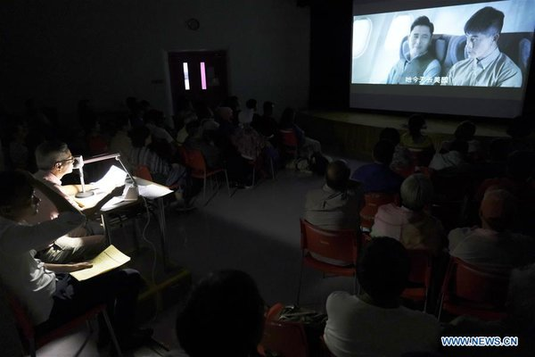 Free audio-described movies presented to visually impaired people in Hong Kong