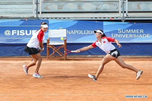 (SP)ITALY-NAPLES-SUMMER UNIVERSIADE 2019-TENNIS-WOMEN'S DOUBLES-SEMIFINAL