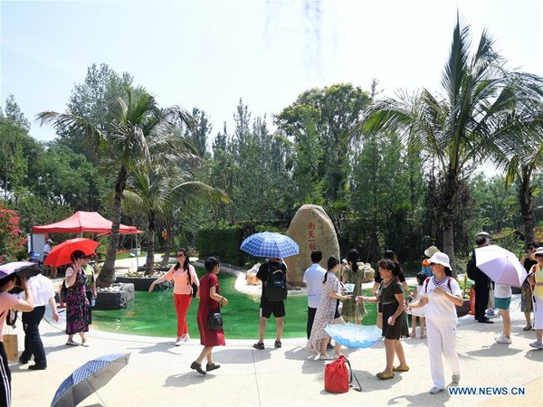 CHINA-BEIJING-HORTICULTURAL EXPO-HAINAN DAY (CN)