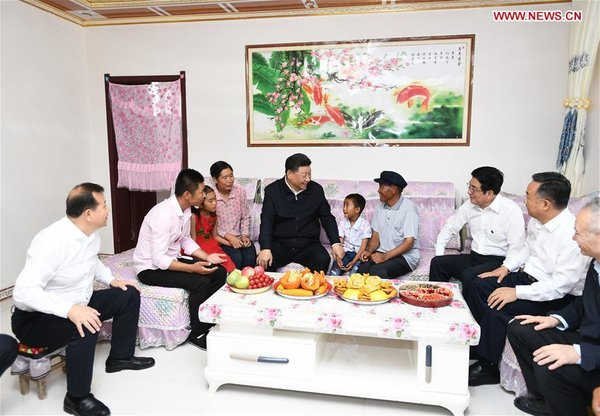 Xi Inspects Village, Afforestation Area in NW China