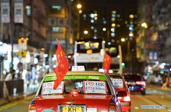 CHINA-HONG KONG-TAXIS RALLY-CALLING FOR PEACE (CN)