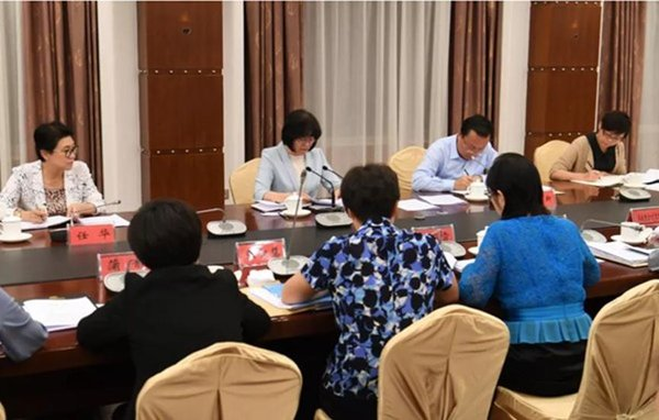 Shen Yueyue Urges Women's Federations to Play Role in Social Stability