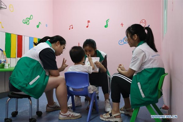 Pic Story of Special Education Teachers' 1st Teachers' Day in China's Chongqing