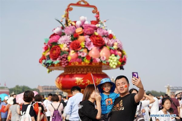 Tourists at Tian'anmen Square in Beijing
