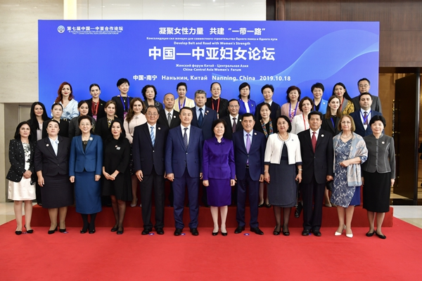 China-Central Asia Women's Forum Held in Nanning
