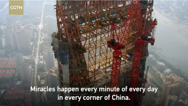 China Has Forged Countless Miracles. What Will be the Next?