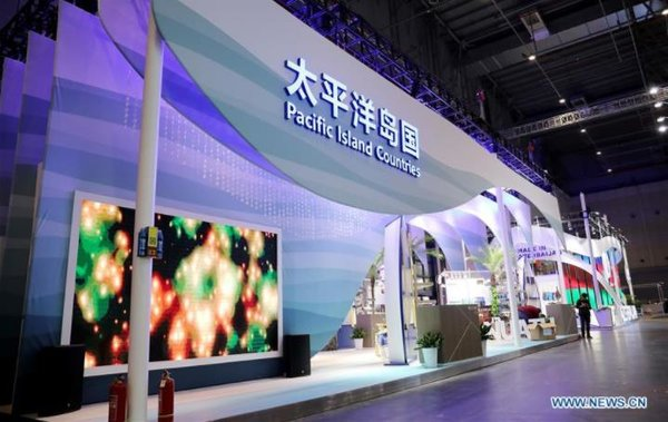 Construction of Country Pavilions at 2nd CIIE Completed