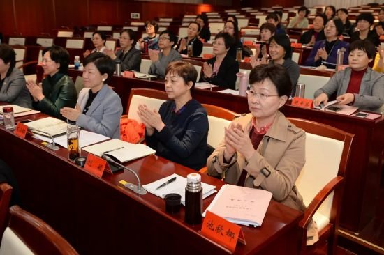 Shen Yueyue Urges Women Officials to Study, Implement Spirit of the Key Session