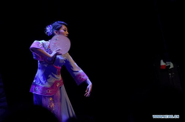 'Vienna Golden Autumn Concert' by Shanghai Disabled People's Art Troupe Held in Austria