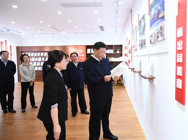Xi Goes to Shanghai on Inspection Tour