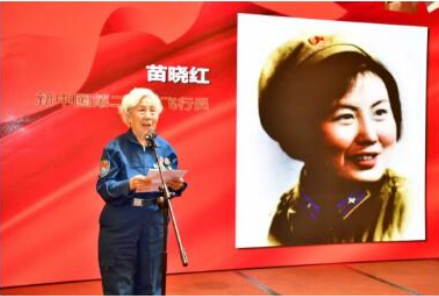 Women of China Magazine Celebrates 80th Anniversary of Founding in Beijing