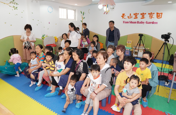 Shanghai Enhances Online Early Childhood Education for Families