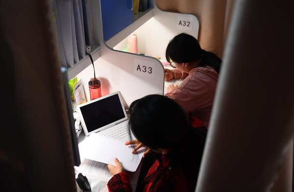 Paid Study Rooms Thrive in China
