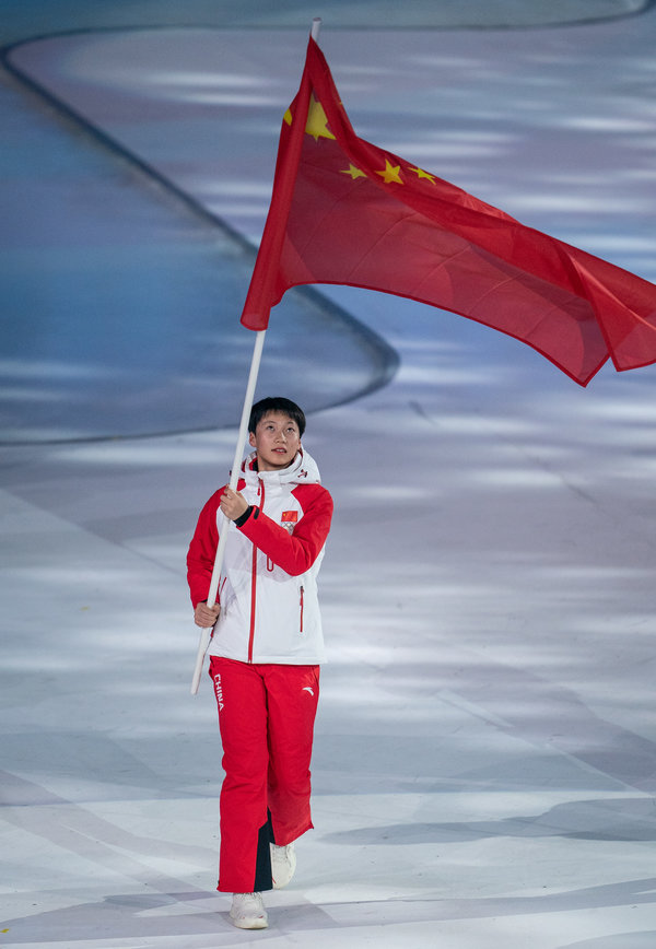 China's Flag Bearer Ding Cherishes Winter YOG Experience