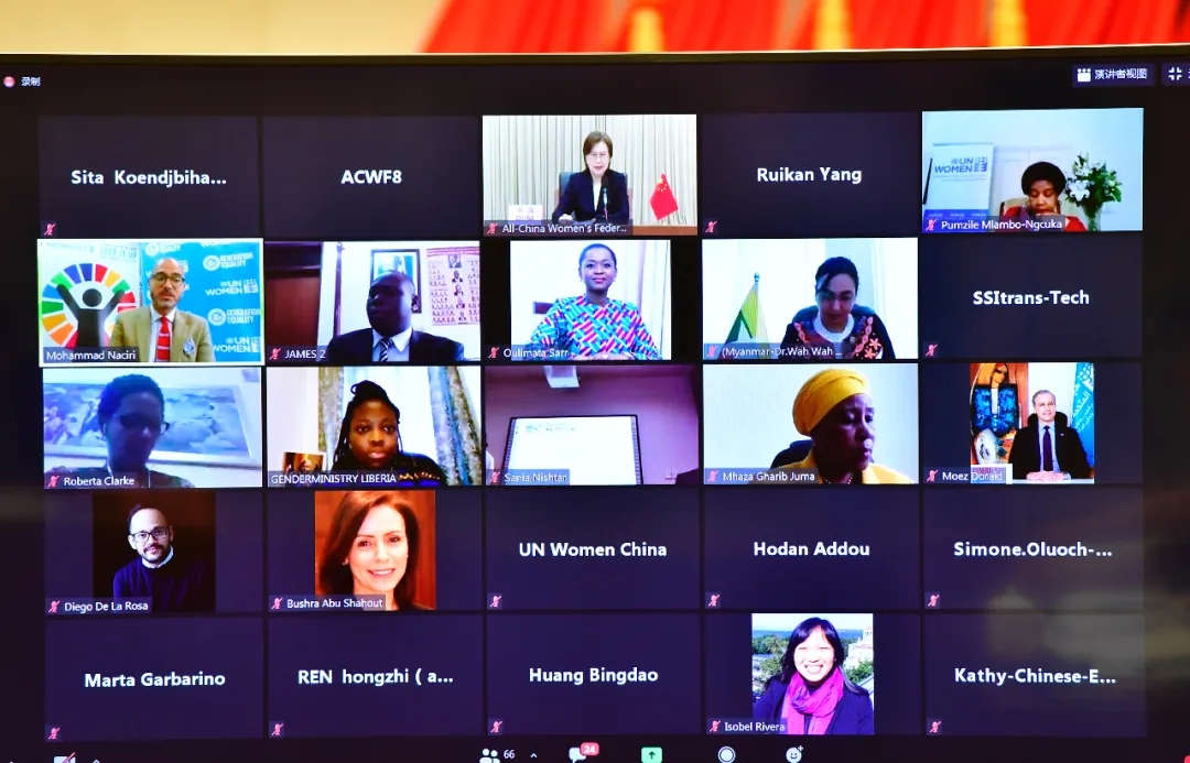 China Shares Experiences in Fighting Against COVID-19 at UN Women Virtual Ministerial Roundtable Meeting