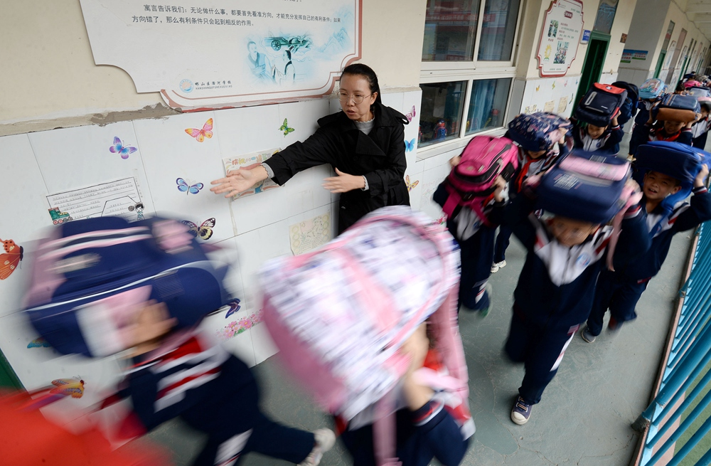 School Activities Across China Mark International Day for Disaster Reduction