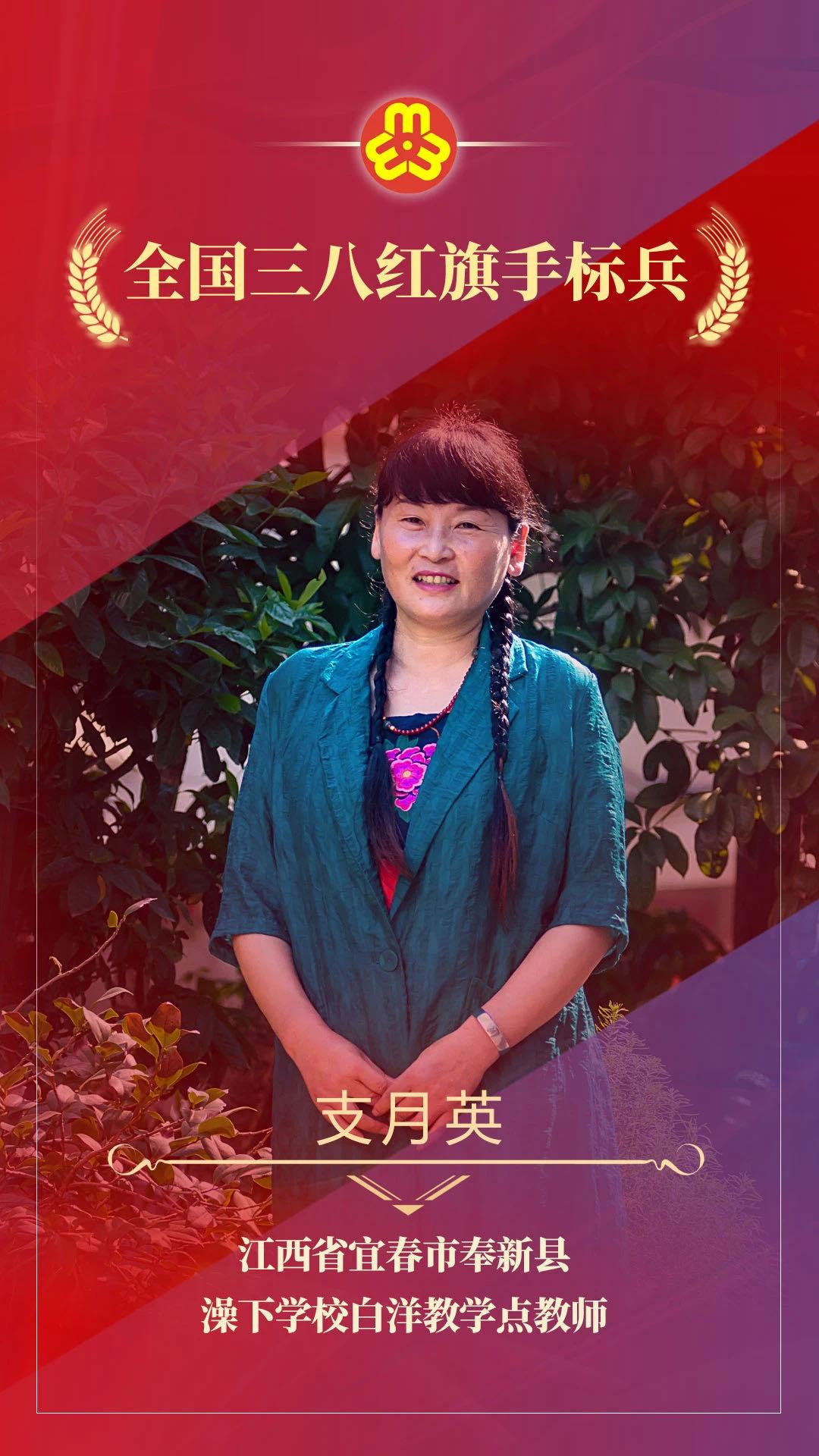 Meet Singles Yichun Jiangxi