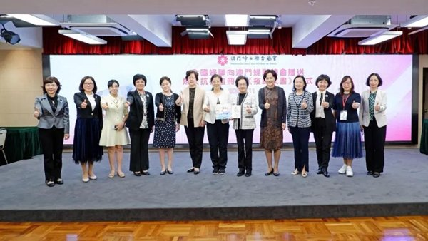 ACWF Delegation Attends Celebration of 70th Anniversary of WGAM's Founding