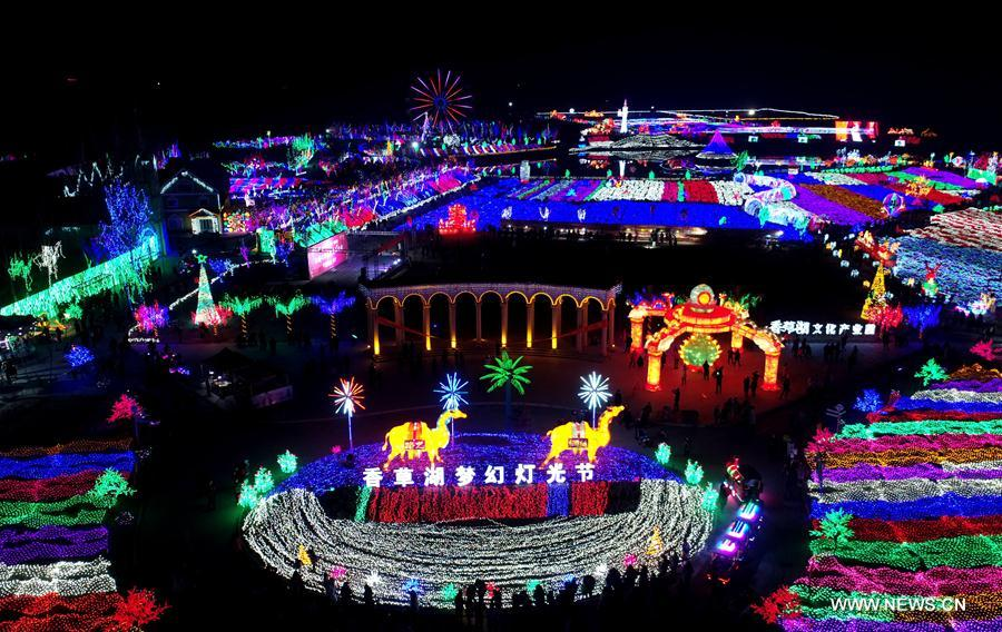 """Light Show With Theme """"Silk Road"""" Held in Handan, China"""