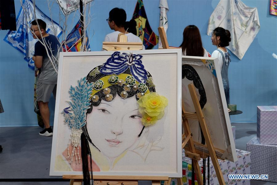 Exhibition on Creations Designed by University Graduates Held in Nantong