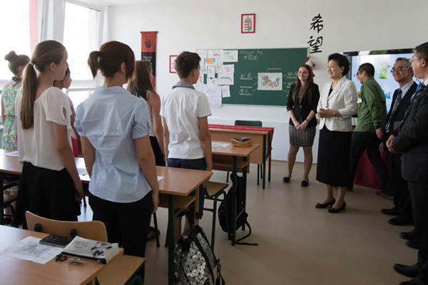 Chinese Vice-Premier Liu: Build China-Hungary Friendship Through Bilingual Education