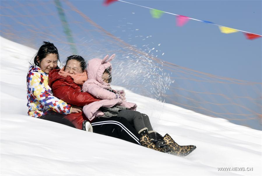 Winter Fitness Event Kicks off in N China