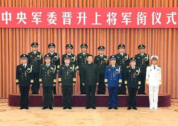 Seven Chinese Military Officers Promoted to Rank of General