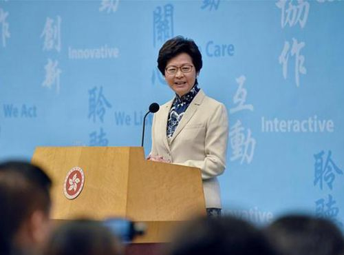 HK Chief Lam Cheng Yuet-ngor Pledges to Serve People with Pragmatism