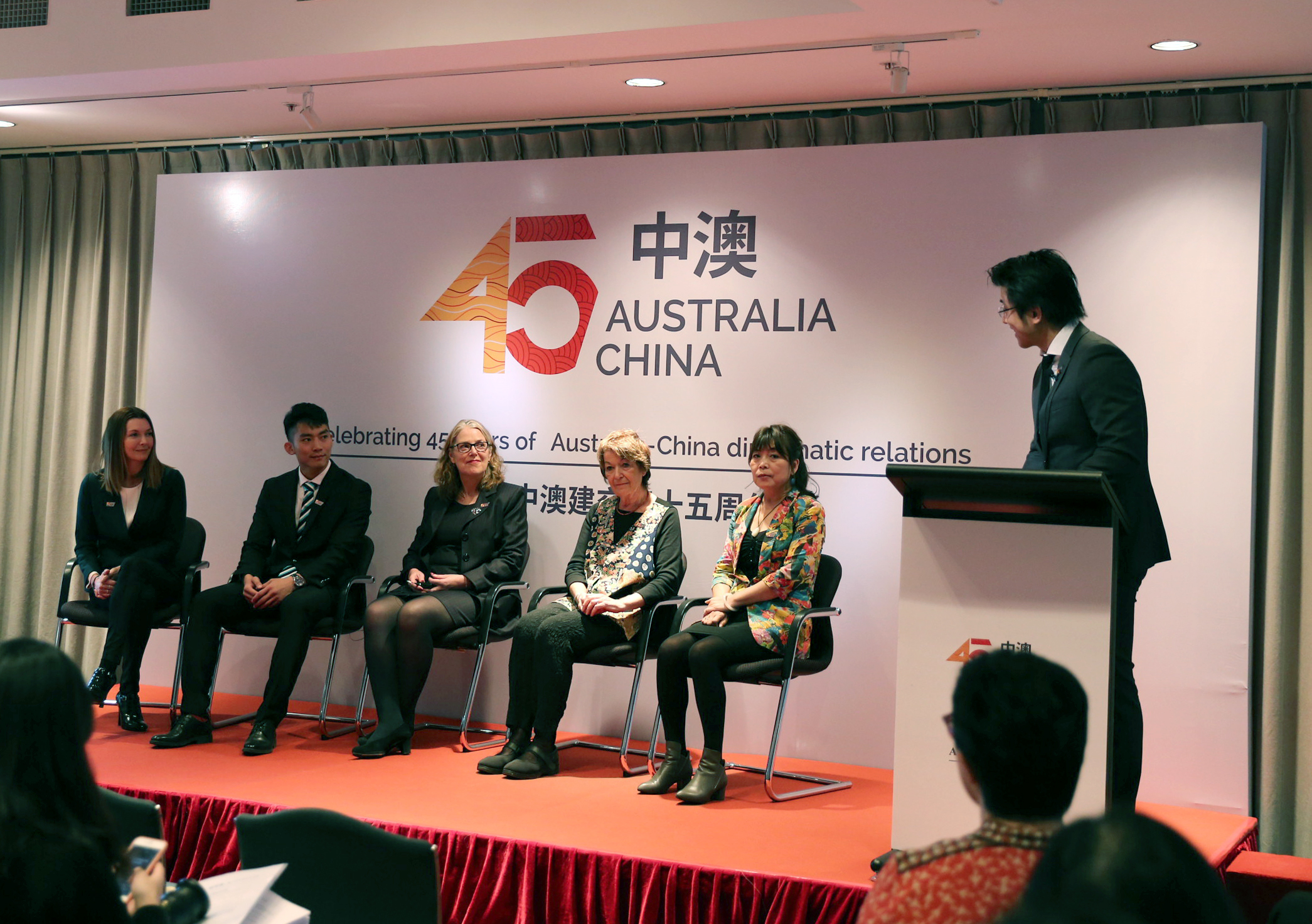 45 Years, 45 Stories: Celebrating the History of Australia-China Diplomatic Ties