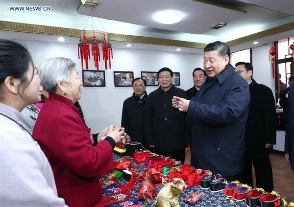 President Xi Jinping Urges Innovation in Manufacturing Sector