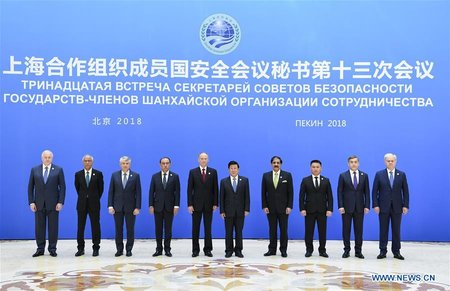 SCO Countries Pledge to Enhance Political Trust, Safeguard Stability for Development